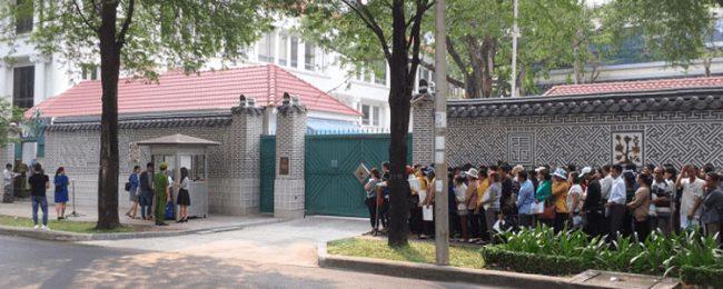 Bạn có biết đại sứ quán Hàn Quốc làm việc đến mấy giờ không?
